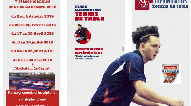 Stages de tennis de table des vacances de toussaint 2018 du Stade clermontois